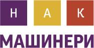 логотип нак машинери